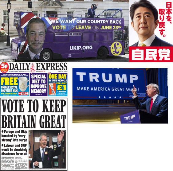 Image:Political propaganda in the UK, US and Japan